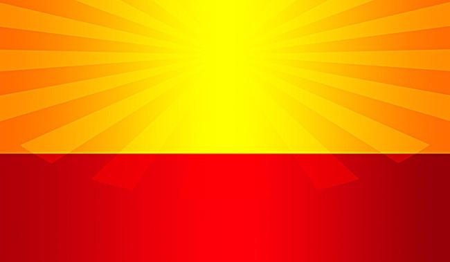 Amarillo-Rojo